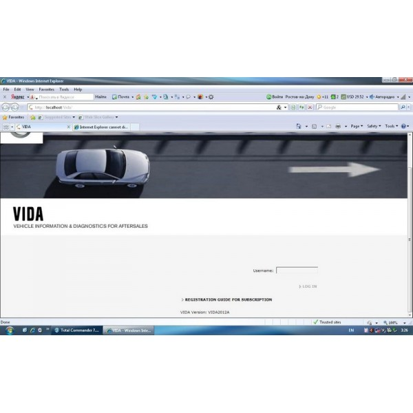 Volvo Vida Dice 2014D Patch New for 2018 and After