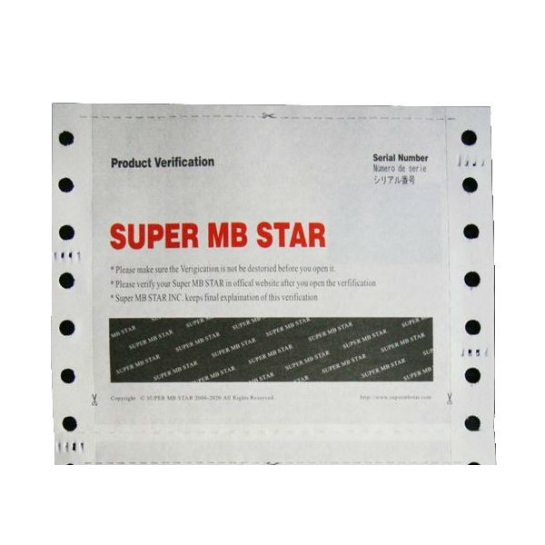 Super mb star Verify Letter